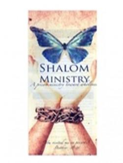 Shalom Logo Image